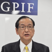 Hirohide Yamaguchi, the newly appointed chairman of the Government Pension Investment Fund's board of governors, speaks at a news conference in Tokyo on April 5. | KYODO