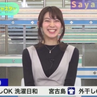Saya Hiyama | SCREENSHOT FROM YOUTUBE
