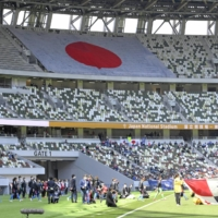 Sunday's friendly between Japan and Panama drew just 4,036 fans to Tokyo's National Stadium. | KYODO