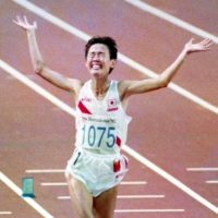 Yuko Arimori was the Olympic silver medalist in the women's marathon in Barcelona in 1992. | KYODO