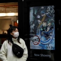 The 'Demon Slayer' movie, titled 'Demon Slayer: Kimetsu no Yaiba the Movie: Mugen Train,' was rated PG12 in Japan, but received an R rating in the U.S. | REUTERS