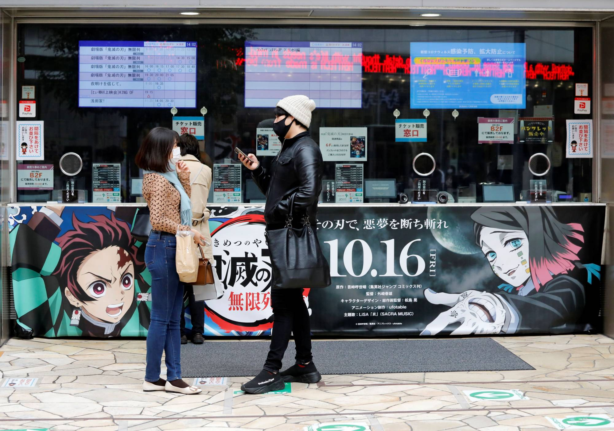 """Demon Slayer: Kimetsu no Yaiba the Movie: Mugen Train"" dethroned Oscar-winning Studio Ghibli masterpiece ""Spirited Away"" to rake in box office revenues of nearly ¥40 billion, easily the highest ever in Japan's cinematic history. 