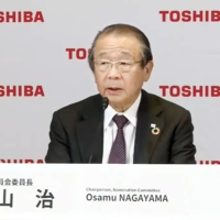 Osamu Nagayama, chairperson of Toshiba Corp.'s board, speaks during a news conference held online Wednesday. | KYODO
