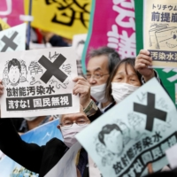 People protest in front of the Prime Minister's Office on Tuesday against the government's decision to release treated radioactive water from the Fukushima No. 1 nuclear plant into the sea. | KYODO