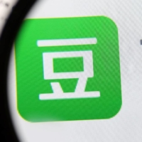 Several feminist channels on Douban, a popular social networking forum in China, were closed this week. | REUTERS