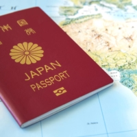 Japan's passport allows access to a record 193 countries without a prior visa. | GETTY IMAGES