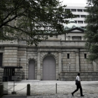 The Bank of Japan is likely to consider raising its economic outlook slightly in a quarterly report due later this month, sources said. | BLOOMBERG