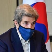 South Korea conveys serious concern over Fukushima water to Kerry