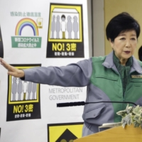 Tokyo Gov. Yuriko Koike has hinted at the possibility of asking the central government to declare yet another state of emergency over the coronavirus pandemic.