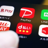 The government is seeking to create a system that would allow companies to pay salaries in digital money. | KYODO