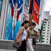 People walk in the Dotonbori area of Osaka on Friday. | AFP-JIJI
