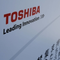Toshiba says potential buyout offer from CVC has stalled