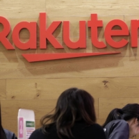 Japan and U.S. plan to keep watch on Rakuten after Tencent investment