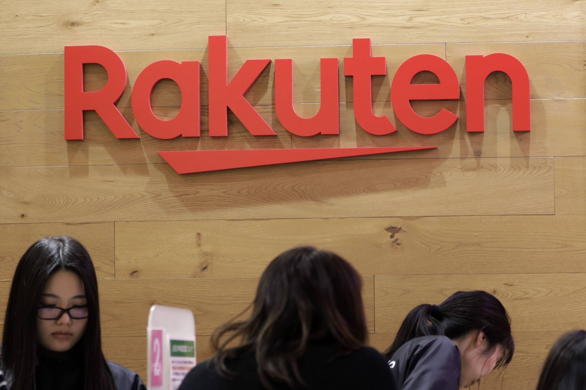 A group company of Chinese tech giant Tencent Holdings Ltd. has become Rakuten Group Inc.'s major shareholder, apparently raising alarm among Japanese and U.S. authorities for national security reasons. | BLOOMBERG