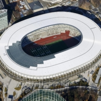 Tokyo's new National Stadium is scheduled to host an athletics test event on May 9. | KYODO