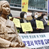 Supporters of former 'comfort women' stage a rally in front of the Japanese Embassy in Seoul on April 12. | KYODO
