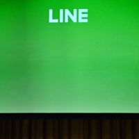 Line CEO Takeshi Idezawa at a news conference in March. Line's handling of personal information has prompted the government to be more alert on data protection. | KYODO
