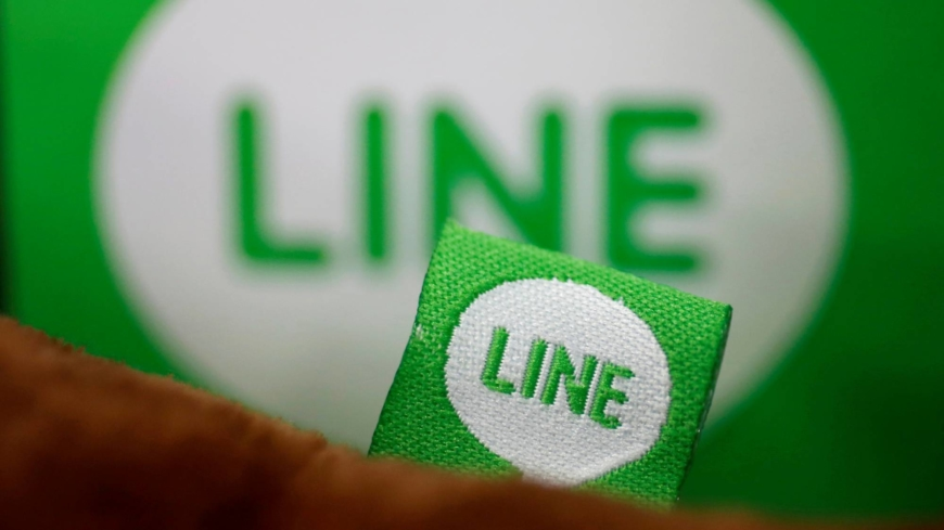 Line data scandal alerts Japan of need to get serious about data protection
