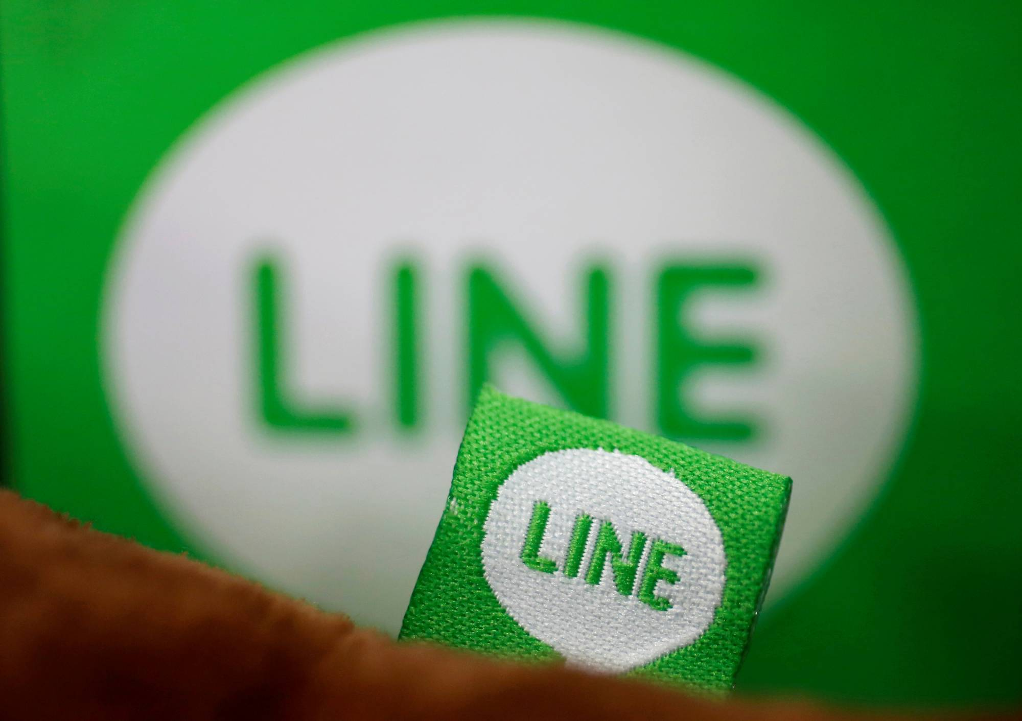 Experts say Line Corp. should have been more cautious and transparent about its data protection and privacy policy because it is a mainstay piece of communication infrastructure that millions of people have downloaded to their smartphones. | REUTERS