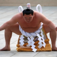 Yokozuna Hakuho performs the New Year's ring entrance ceremony at Tokyo's Meiji Shrine on Jan. 6, 2017.