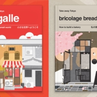 Mockup covers for volumes one and two of Somekind Japan's 'Take away Tokyo' series for Pigalle (left) and Bricolage Bread & Co. | COURTESY OF SOMEKIND JAPAN
