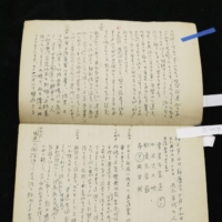 Raicho Hiratsuka's unreleased diary will be displayed at her memorial museum in Nagano Prefecture from this weekend, half a century after her death. | KYODO