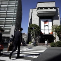 Human resources firm Visional Inc. became the biggest new listing in two years on the Tokyo Stock Exchange on Thursday. | BLOOMBERG