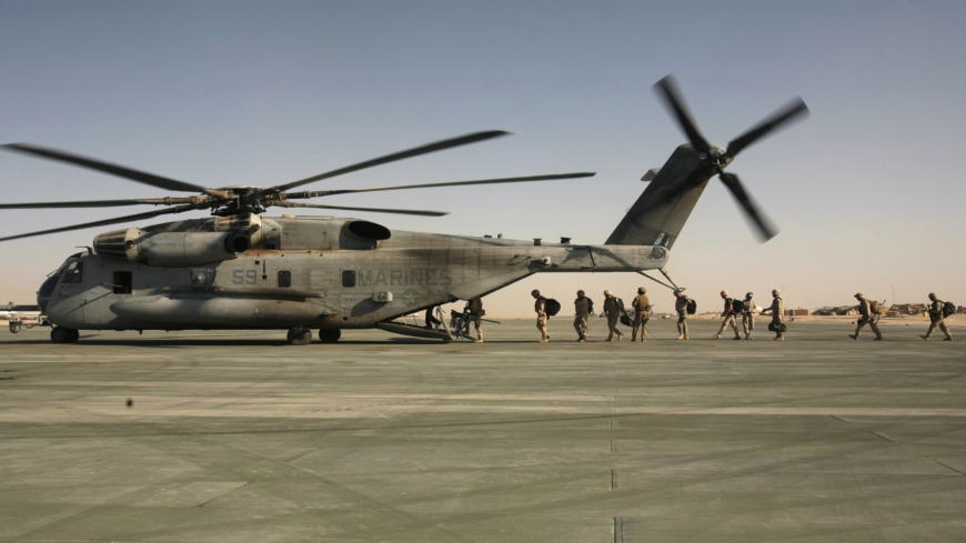 Afghanistan withdrawal: Reconciling the 'Forever War'