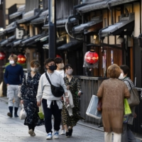 Coronavirus emergency for Tokyo and Osaka region set to start Sunday