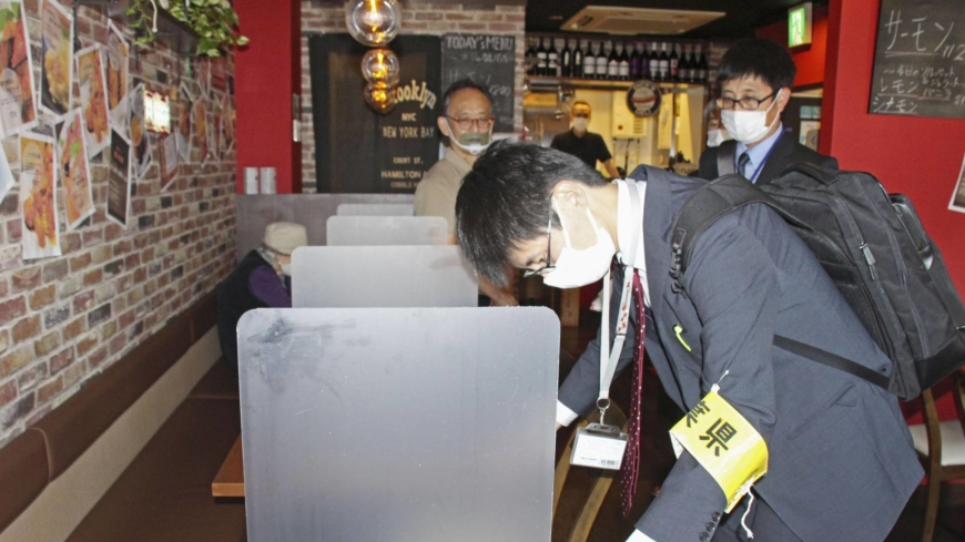 Governors of areas near Tokyo seeking to halt serving of alcoholic drinks