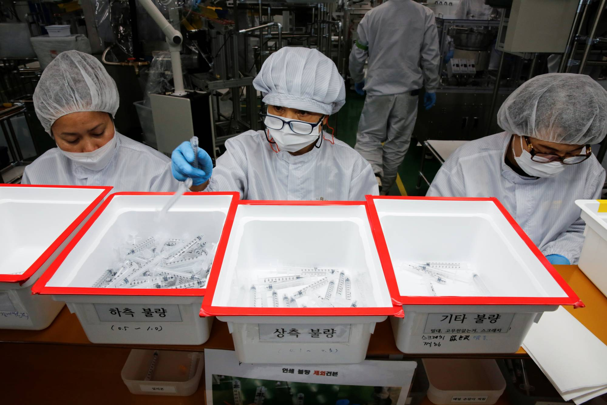A low dead space syringe factory in Gunsan, South Korea | REUTERS