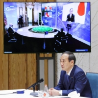 Prime Minister Yoshihide Suga attends the virtual Leaders Summit on Climate on Thursday. | PRIME MINISTER'S OFFICE / VIA KYODO