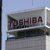 Toshiba investor 3D calls for strategic review after CVC bid