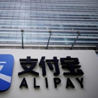 China's digital yuan push is seen as providing consumers with a payment alternative to Alipay and WeChat Pay. | REUTERS