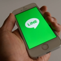 Line Corp. has been ordered by the government to take measures to properly protect customers' information. | BLOOMBERG