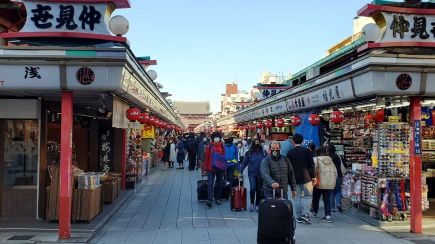 New frontier: The future of tourism in Japan