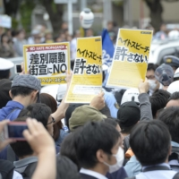 An anti-hate speech rally takes place in Kawasaki in 2016, showing a certain level of public interest in the topic. However, when the head of DHC began making anti-Korean comments, many news outlets decided it was better not to talk about them. | KYODO