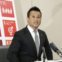 Mayor in Osaka Prefecture forced to quit over bringing personal sauna into office