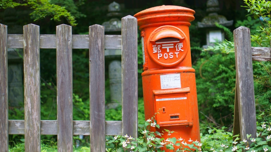 Navigating Japan Post: Mail during the time of COVID-19