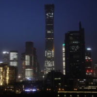 China increases scrutiny of companies with new anti-spying rules