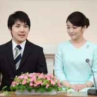 Kei Komuro (left) speaks at a news conference in Tokyo in September 2017 along with Princess Mako. | KYODO