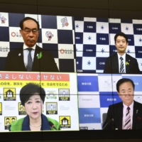 The governors of Tokyo, Chiba, Kanagawa and Saitama prefectures hold a videoconference on Wednesday. | KYODO