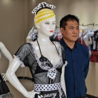 Chang Kailin poses during an interview at his lingerie factory in Guanyun county, some 50 kilometers from Lianyungang in China's northeastern Jiangsu province. | AFP-JIJI