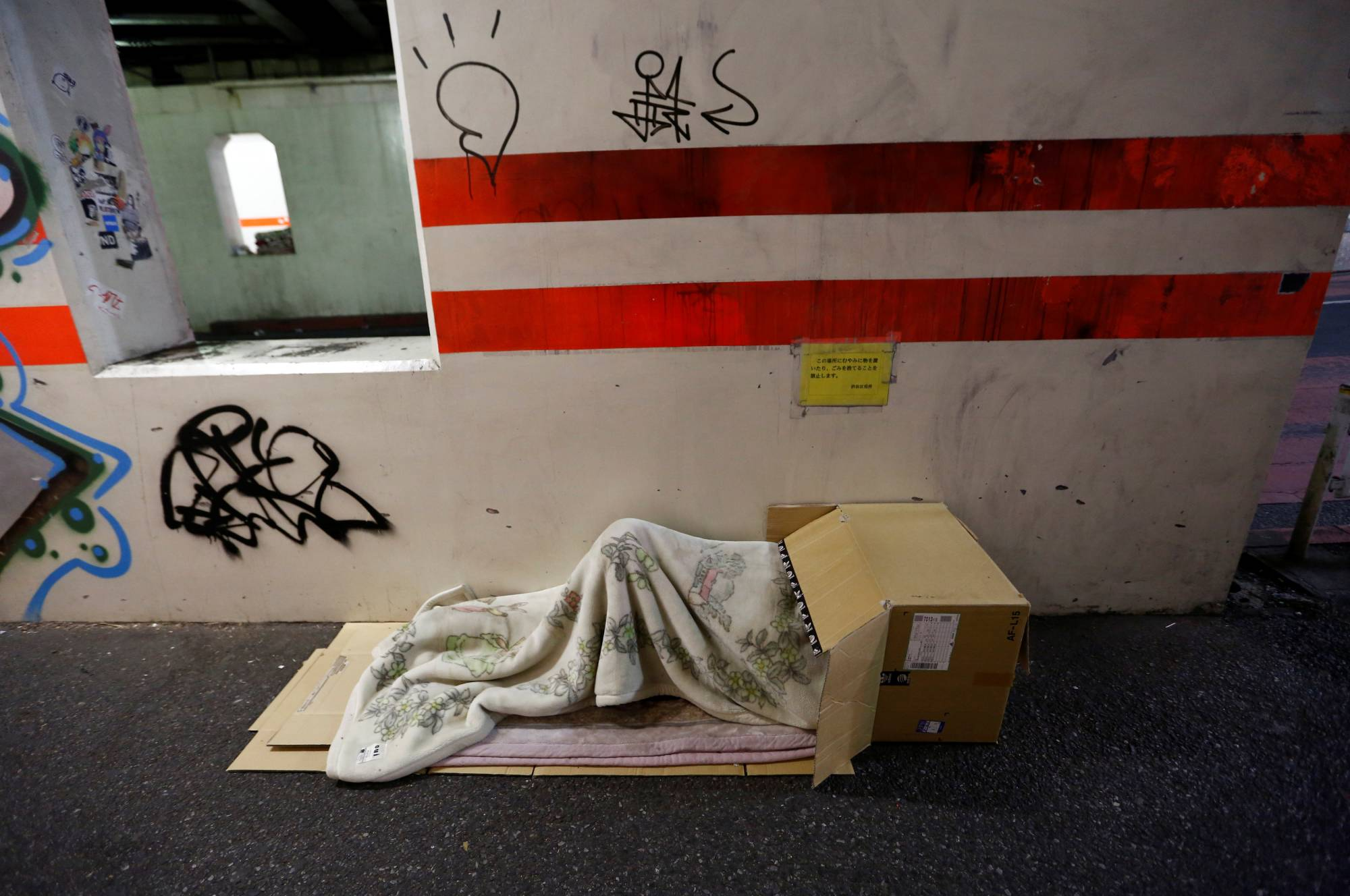 By prefecture, the number of homeless people was the highest in Osaka, followed by Tokyo and Kanagawa. | REUTERS