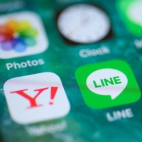Z Holdings, parent of Yahoo Japan and Line, sees revenue grow 15%