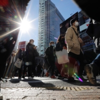 Daiwa Securities said 40.45 million employees are expected to receive summer bonuses this year, down 1.1% from the previous year. | REUTERS