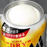 Asahi's Super Dry line's new canned beer features a top that can be completely torn off. | COURTESY OF ASAHI HOLDINGS INC.