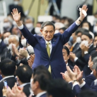 Japan's political state of play following the by-elections