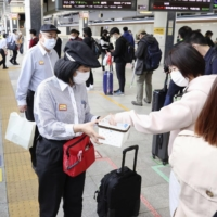 Stations and tourist spots quiet as Golden Week holidays begin