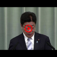 U.S. advises against travel to Japan due to COVID-19   REUTERS